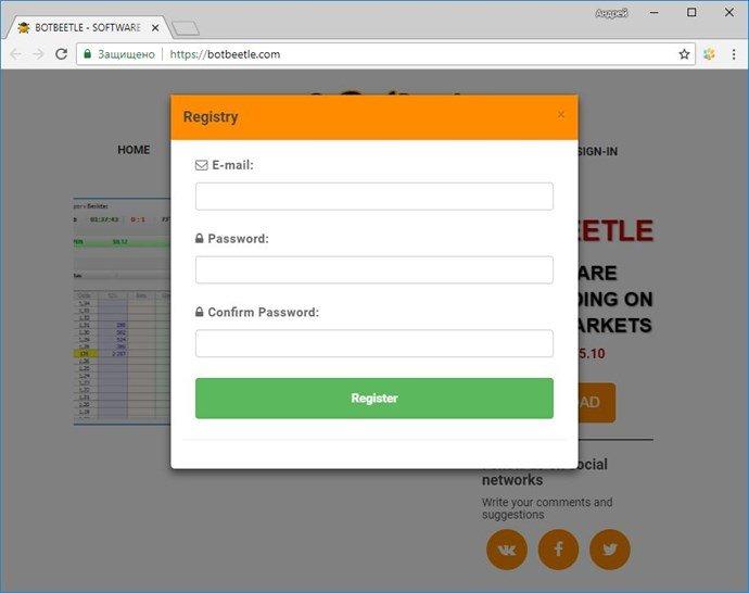 site-registration.jpg.fb7c046dc3991a548872a7637c693ee3.jpg